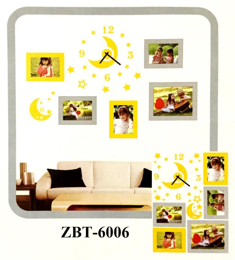 фотоколлаж жёлтого цвета