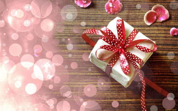Как выбрать выиграшный подарок