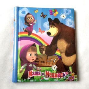 Фотоальбом Маша и Медведь с напылением на 40 магнитных страниц