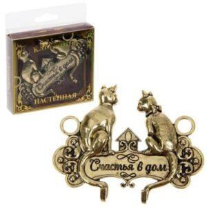 ключница из металла в подарочной упаковке